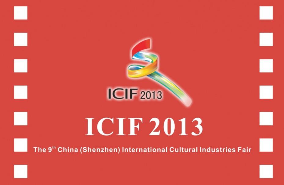 ICIF 2013, China